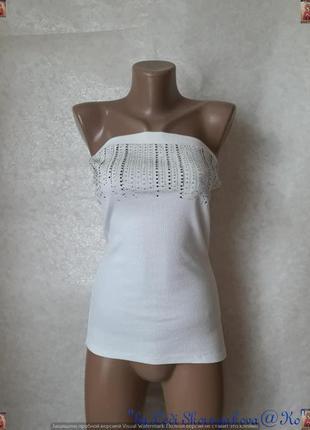 Новый белоснежный нарядный топ/майка с серебристыми камушками, размер с-м