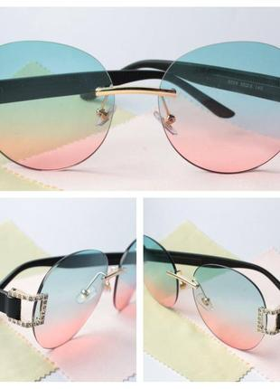 Красивые радужные очки