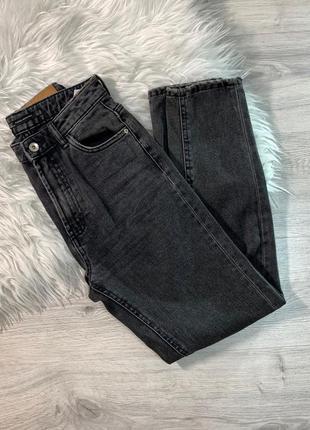 Круті мом джинси