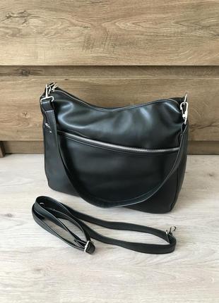 Чёрная сумка через плечо