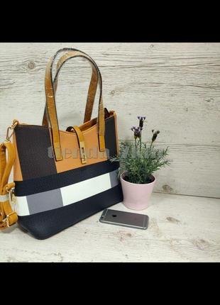 Женская повседневная сумка с плоскими длинными ручками d3370 желтая