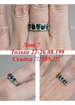 Лот 7) скидка !!! 30% !!! только 22-26.08! серебряное кольцо сезам черно-зеленое р.17,5-18