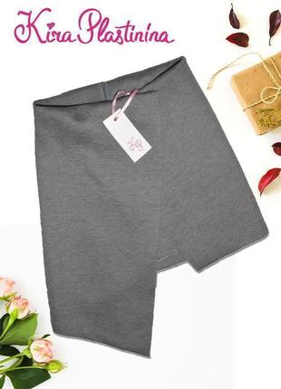 Ассиметричная юбка серая kira plastinina