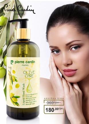 Pierre cardin liquid hand wash 400 ml - olive care жидкое мыло для рук