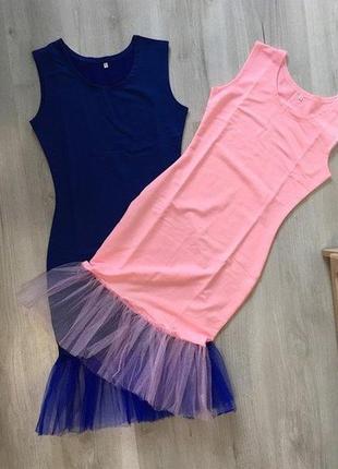 Стильное синее платье электрик с фатином, с-м