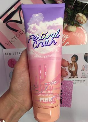 Парфюмированный лосьон victoria's secret pink festival crush виктория сикрет1 фото