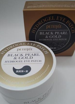 Гидрогелевые патчи  petitfee black pearl & gold hydrogel eye