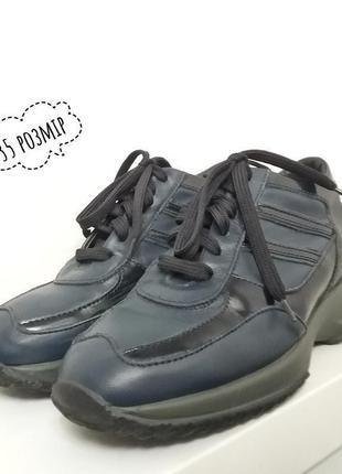 Італійські кросівки