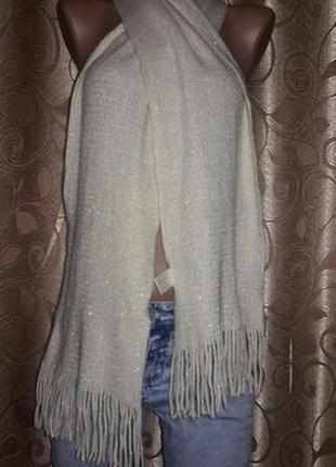 Женский очень красивый шарф boutique