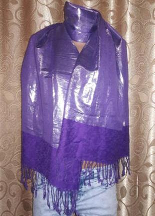 Очень красивый женский шарф, шаль