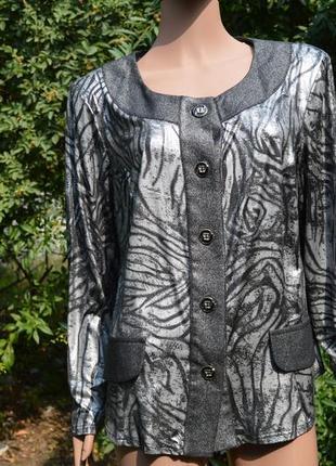 Женская блуза - пиджак (батал) в серых тонах с лёгким серебристым напылением.