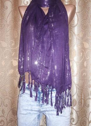 Очень красивый женский шарф, шаль pashmina