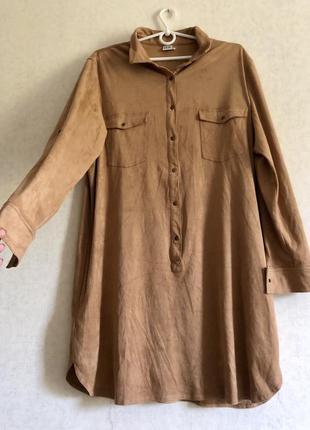‼️до 24.08 -20% на все‼️ замшева сукня сорочка / невероятное платье рубашка под замш