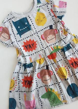 Яркое платье туника next