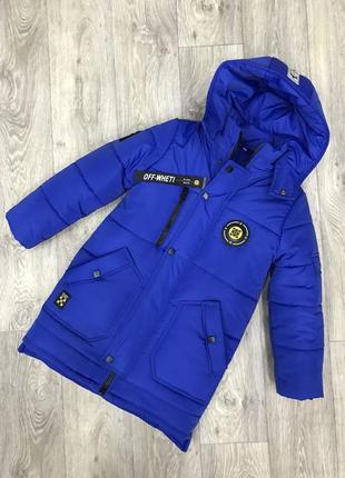 Зимняя куртка на парня, акция! низкая цена