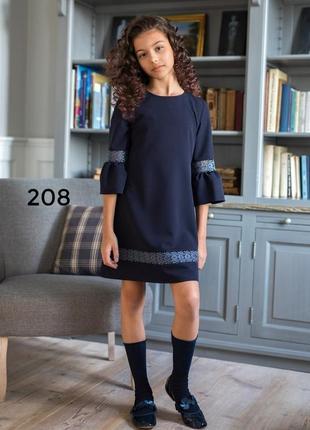 Платье школьное sly 208/s/19