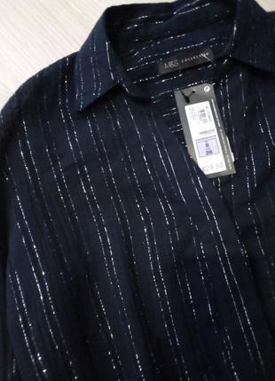 Брендовая рубашка жатка серебряная нитка люрикс
