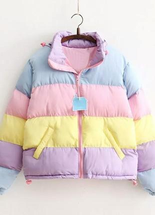 Радужная куртка дутик дутая куртка короткая зимняя