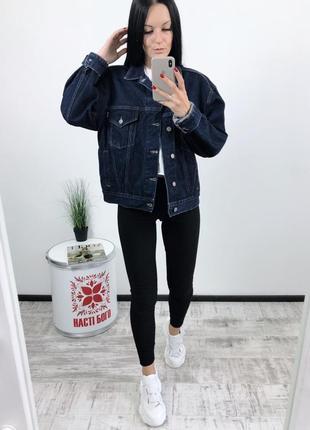 Джинсовка оверсайз винтаж джинсовая куртка пиджак джинс his индиго