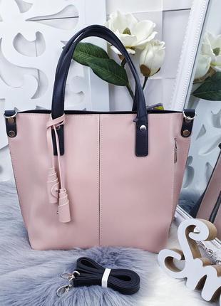 Очень стильная сумочка, цвет пудра+черный