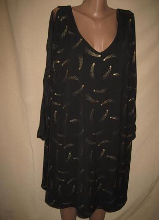 Красивое платье папайа р-р28