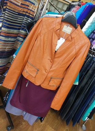 Куртка экокожа распродажа!!!!