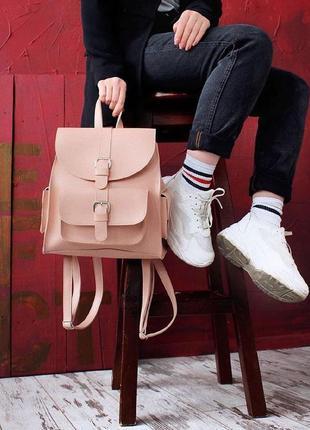 Стильный городской рюкзачок с карманами / вместительный рюкзак / пудра