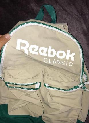 Рюкзак рибок вместительный трендовый цвет беж нюд + зеленый/ reebok backpack