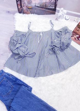 Amisu свободная блуза в полоску