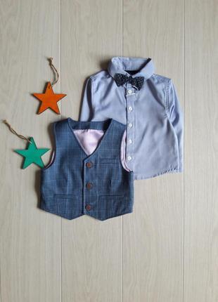 Набор рубашка+ жилетка