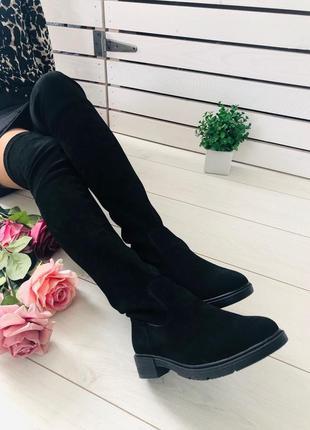 Осень натуральный замш люксовые стильные высокие черные сапоги чулки