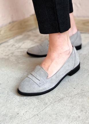 Лоферы туфли из натур замши