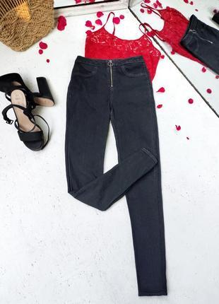 Темно серые джинсы джегинсы высокая посадка