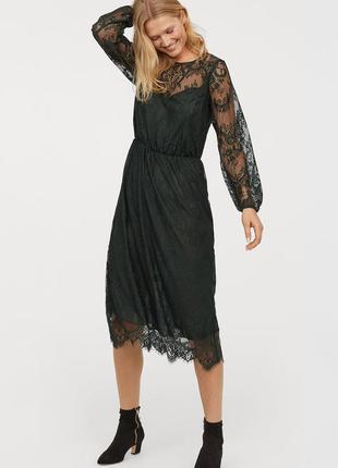 Нежное премиальное кружевное платье миди темно-зеленый цвет от h&m