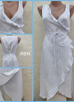 Льняное платье сарафан халат запах лен с запахом