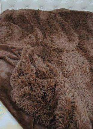 """Меховой плед-покрывало """"травка"""" с длинным ворсом """"коричневый """""""