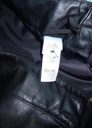 20 р-ра стильная юбка на осень3 фото