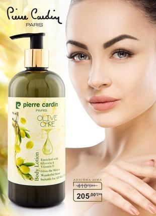 Pierre cardin body lotion 400 ml - olive care лосьон для тела