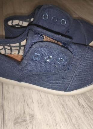 Ботинки 13,5см-14см