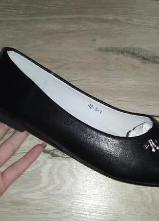 Мягкие балетки черные классика туфли