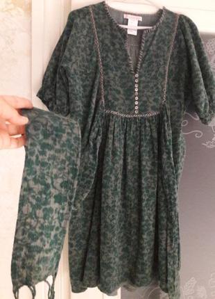 Paul&joe шикарное платье! шерсть!