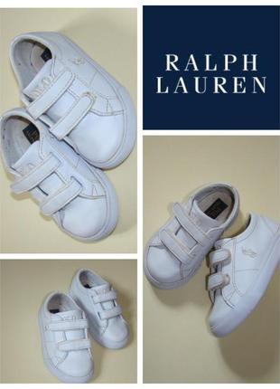 Белые кеды кроссовки на липучках polo ralph lauren стелька 14 см