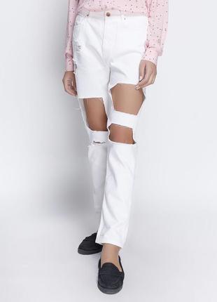 Летние высокие рваные джинсы бойфренд мом - 50% скидка!