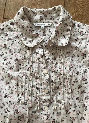 Красивая блуза