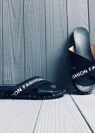 Шлепанцы fashion