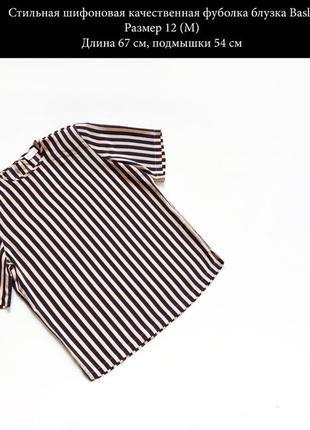 Качественная футболка-блузочка размер m