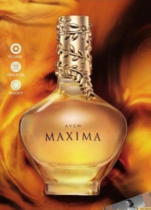 Новинка парфюм maxima 50 мл avon
