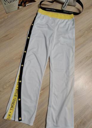 Крутые спортивные брюки штаны