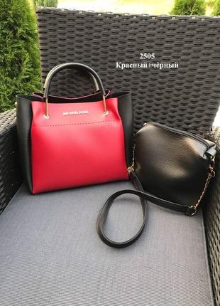 Набор/комплект сумок, большая сумка и клатч