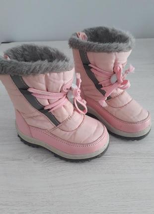 Отличные зимние ботинки дутики